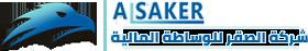 Alsaker Forex Logo